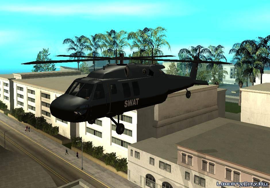 Коды на gta вертолет коды гта вертолет